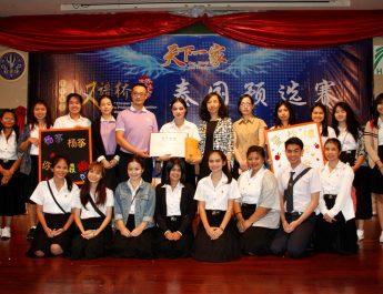 """นักศึกษาชั้นปีที่ 1 คว้ารางวัลชมเชยการเเข่งขัน """"สะพานสู่ภาษาจีน"""""""