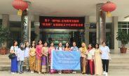 """นักศึกษาสาขาวิชาภาษาจีนเป็นตัวแทนเข้าร่วมค่าย """"汉语桥""""东盟国家青少年夏令营"""