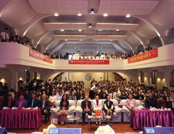 สาขาวิชาภาษาจีน ร่วมกับ สาขาวิชาภาษาไทย และสถาบันขงจื๊อ ฯ จัดกิจกรรมเนื่องในโอกาสวันไหว้พระจันทร์ ครั้งที่ 3